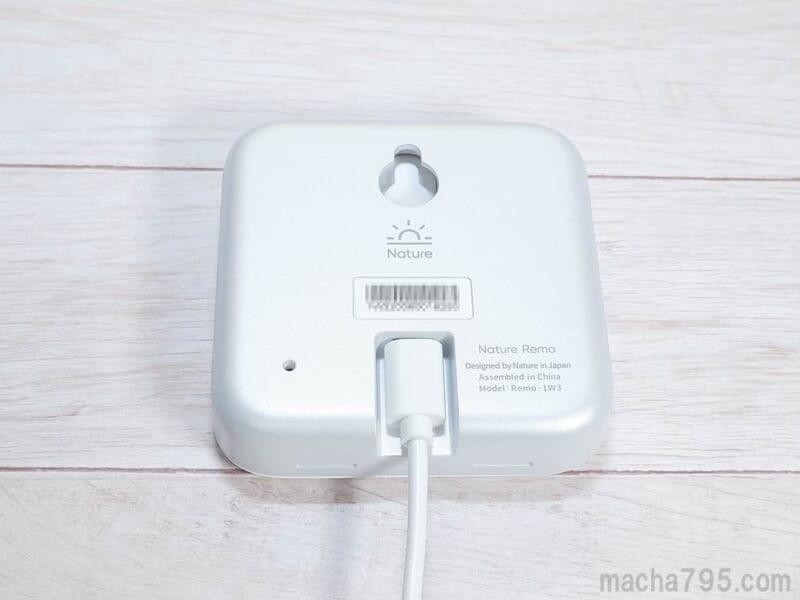 Micro USBケーブルを接続します