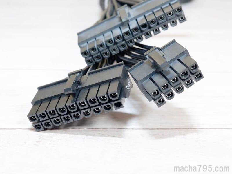 電源ユニットへ挿すプラグインコネクタ