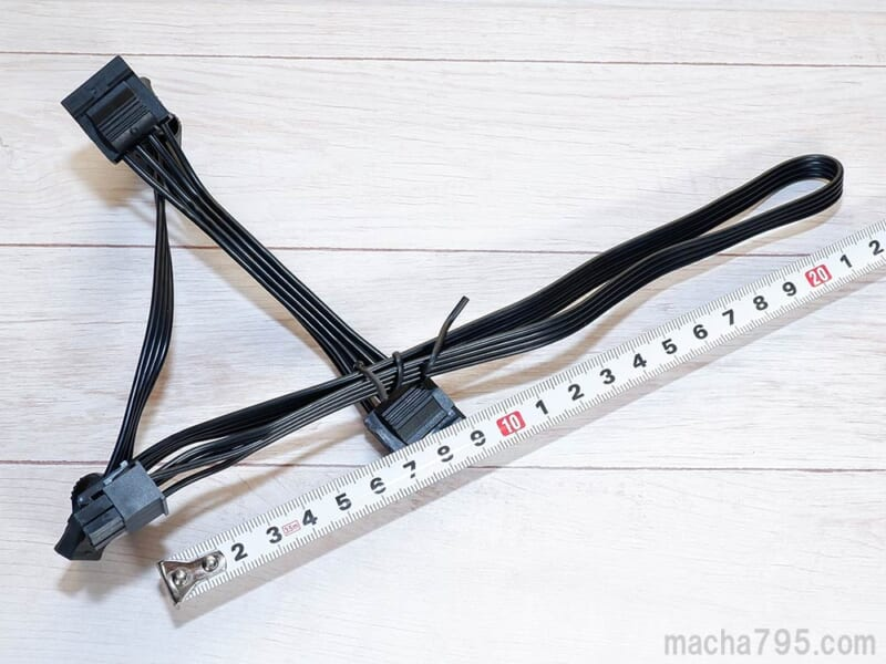 1つ目のコネクタまでは約40cm
