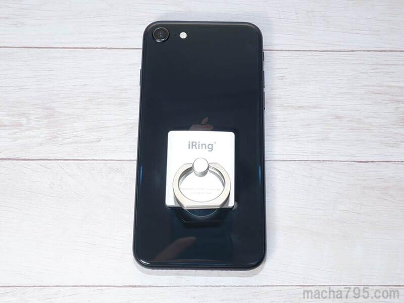 充電できない不満を解決させたのが「iRing Link2」