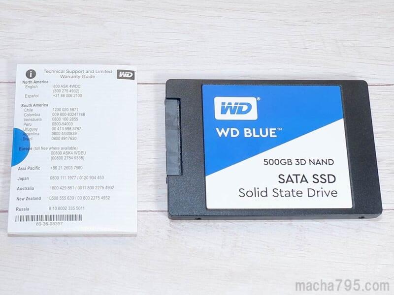 WD Blue SSD の同梱品