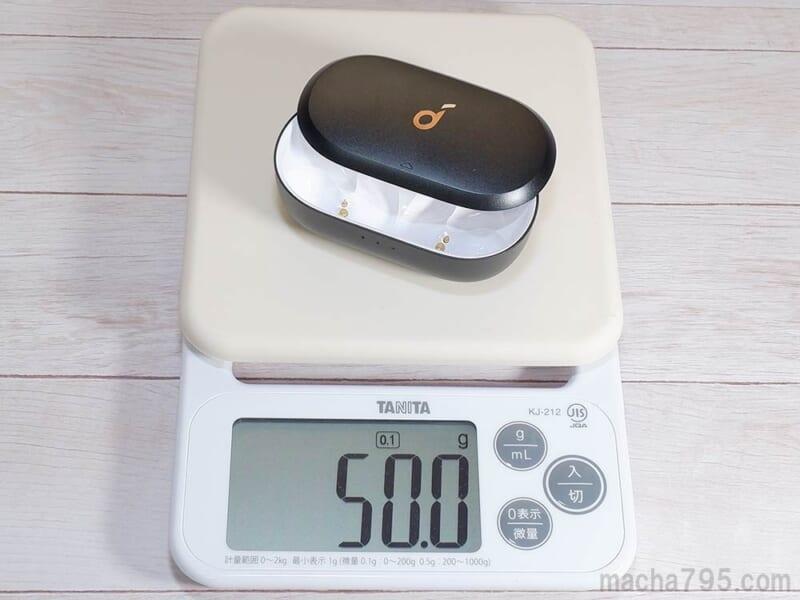 ケースだけの重さは50g