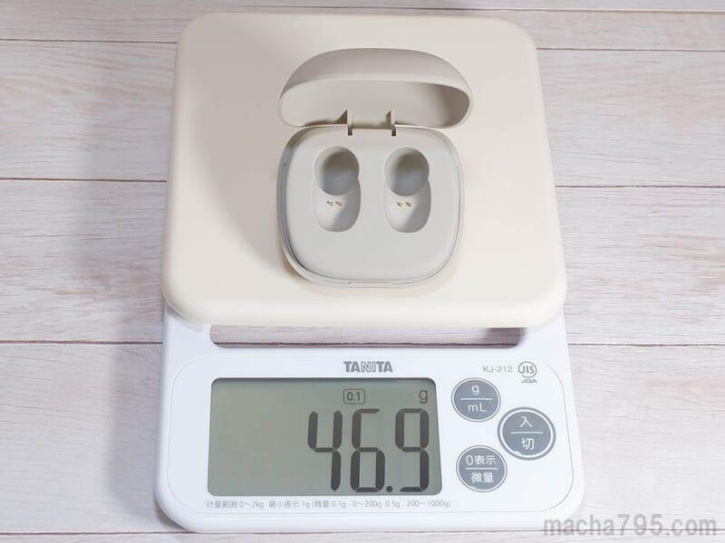 ケースだけの重さは47g