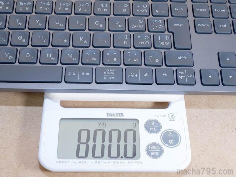 キーボード本体の重さは800g