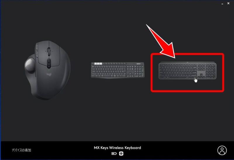 KX800 MX Keysの写真をクリック
