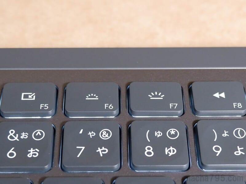 「F6」「F7」キーで調節できます