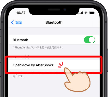 「OpenMove by AfterShokz」を選択