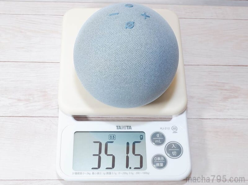 重さは約350g